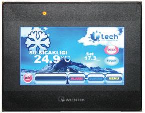 Сенсорный дисплей чиллера Novatech